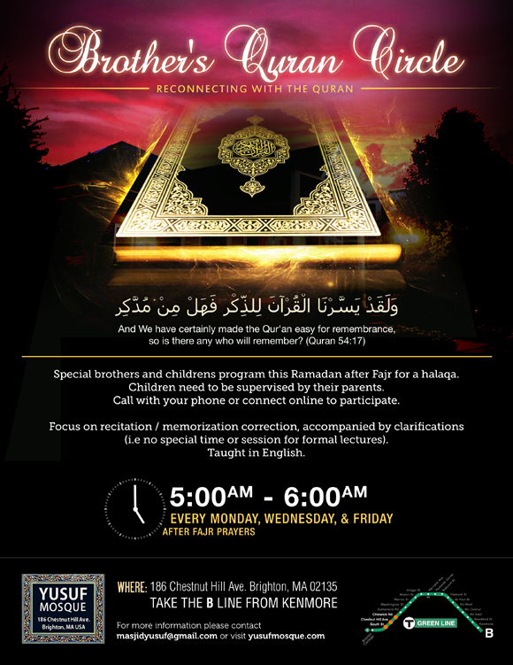Brothers Online Quran Circle